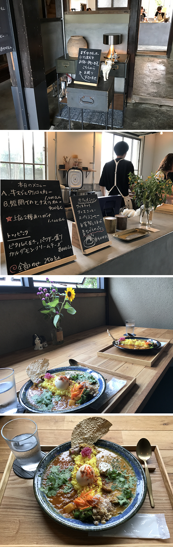 20190927ヤエ食堂3