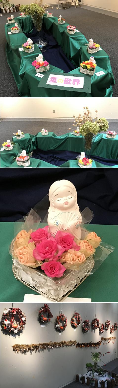 20191003押し花展3