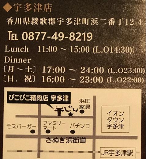 20191006ぴこぴこ