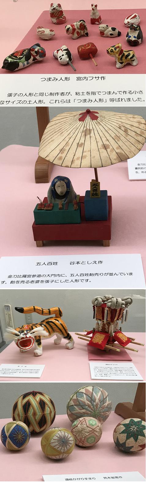 20191013資料館ミニおもちゃ展2