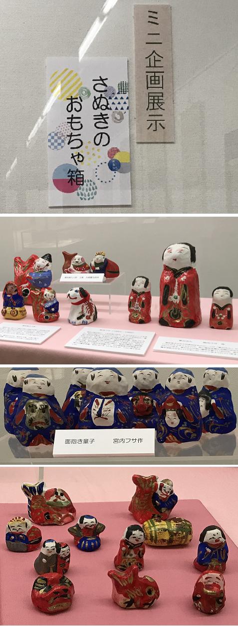 20191013資料館ミニおもちゃ展1