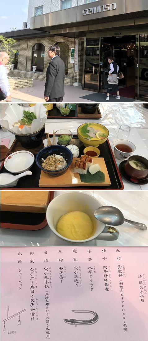 20191031世界遺産3青雲荘