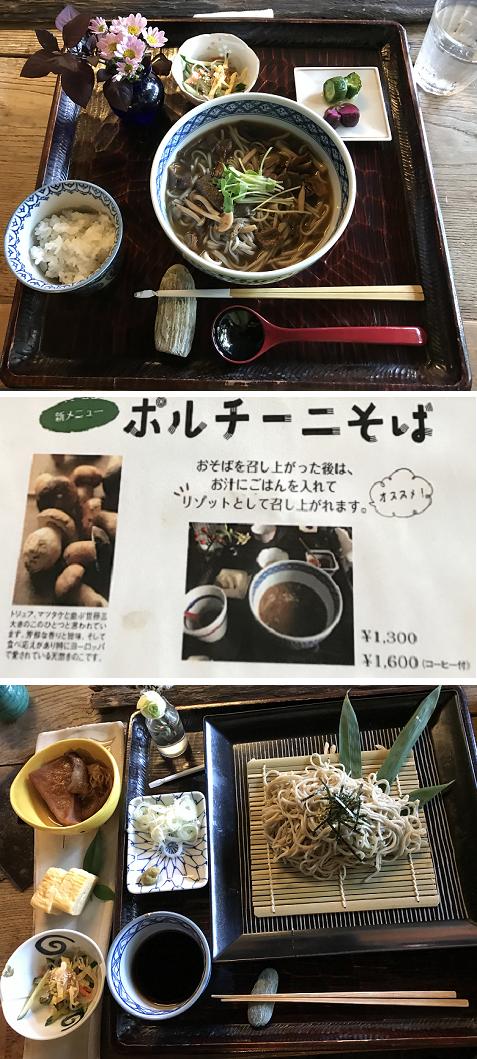 20191108米澤2