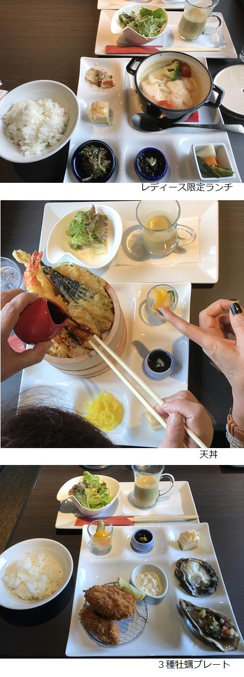 20191029京4