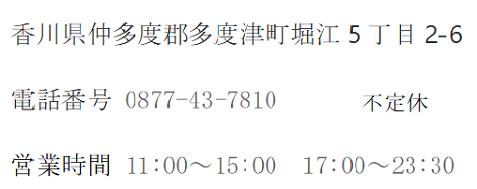20191111京