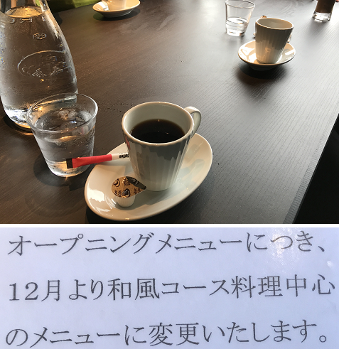 20191029京5