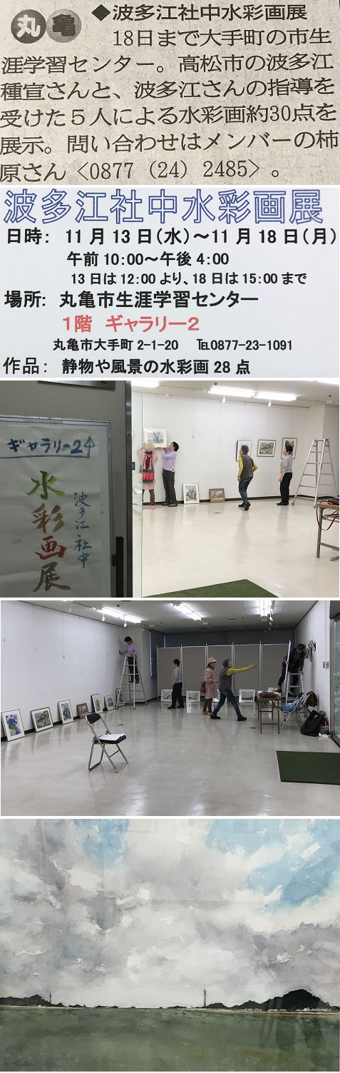 20191113水彩画4