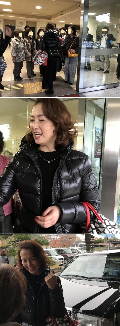 20191124河野景子講演会2