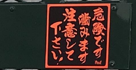 20190928トラック2