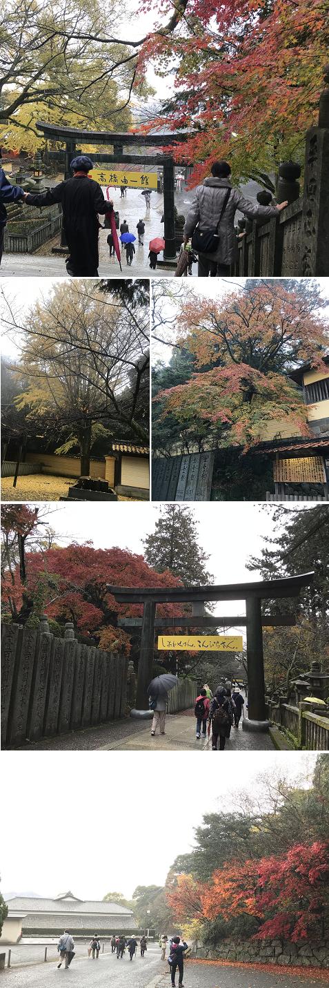 20191202五岳パワー塾3