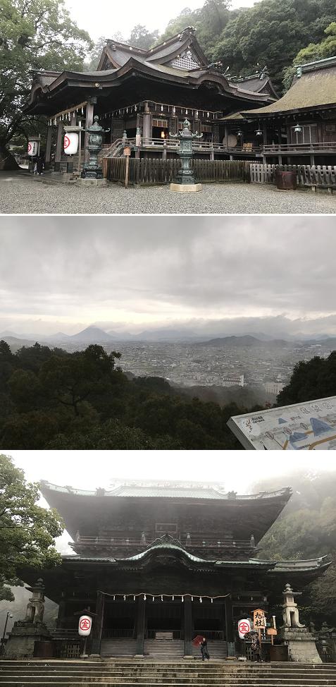 20191202五岳パワー塾2