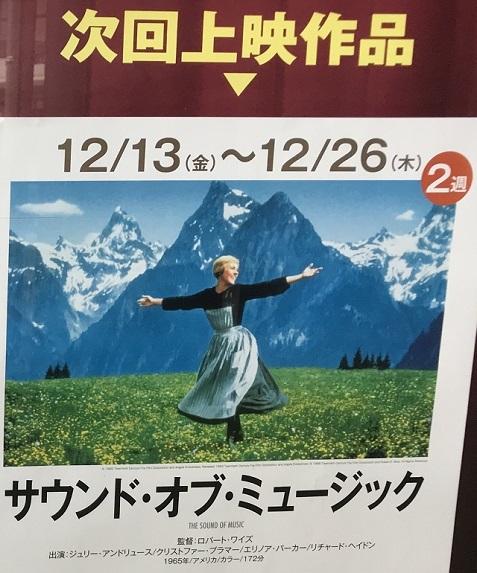 20191206映画2