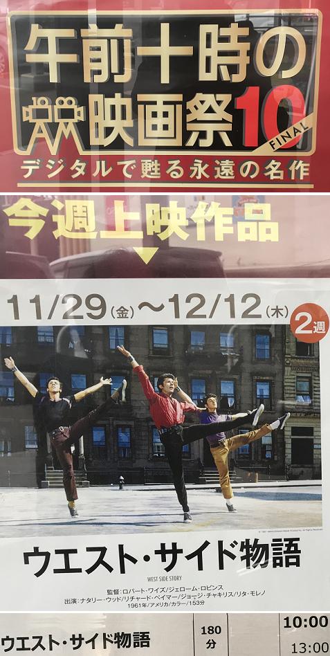 20191206映画