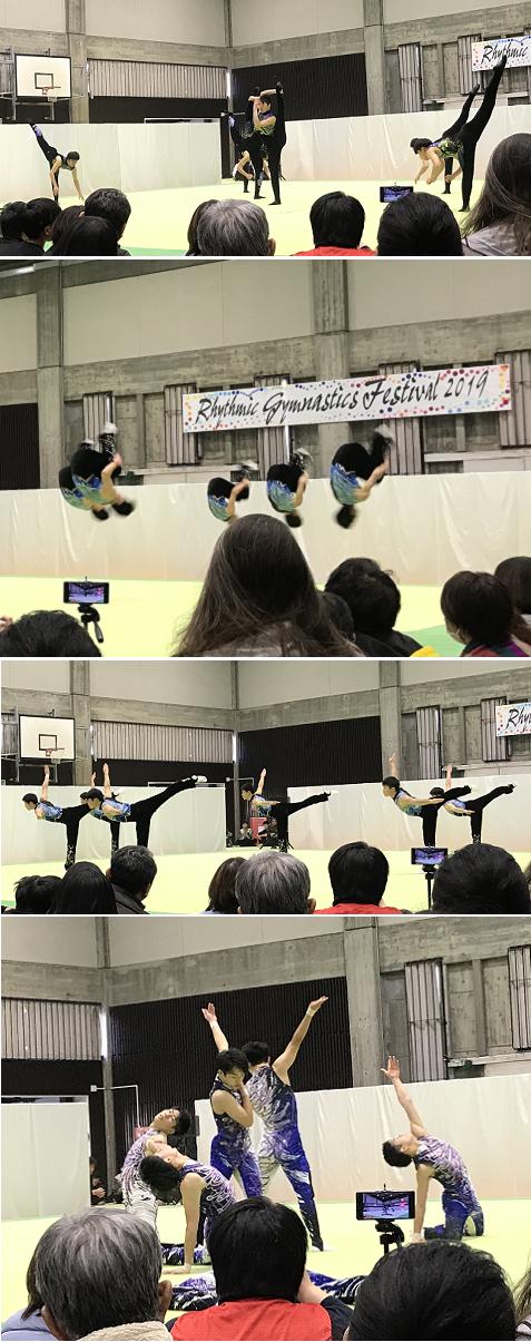 20191208新体操13