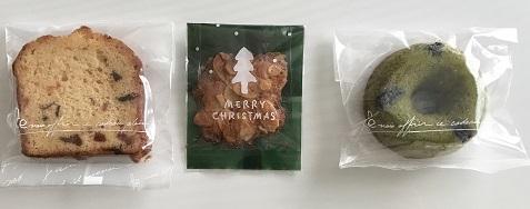 20191224五岳クリスマス会3