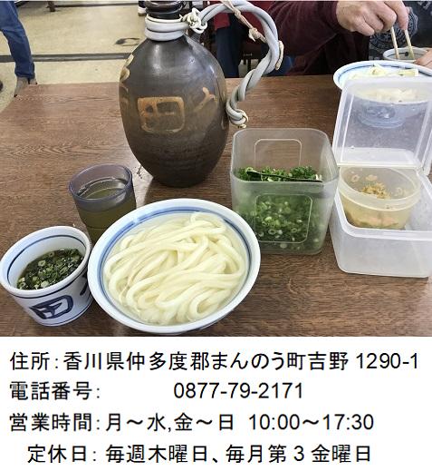 20191225長田3
