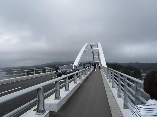 大島大橋1