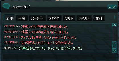 01_ファミリー
