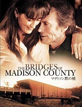 までぃそん郡の橋