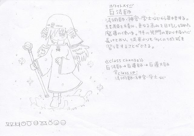 兵種夢想(76a)