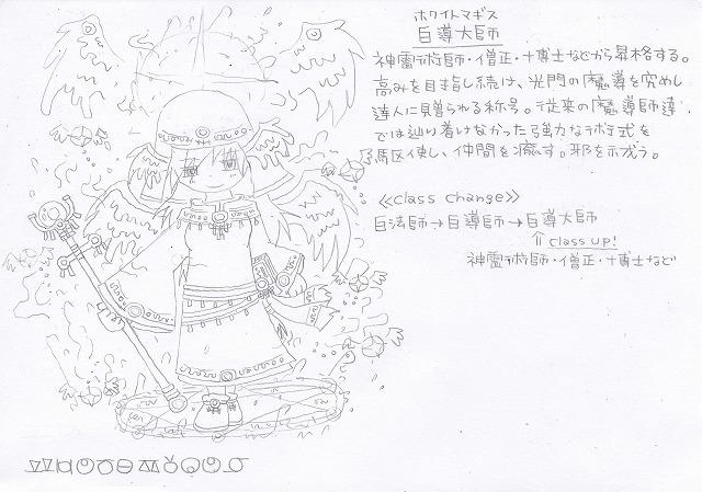 兵種夢想(76c)