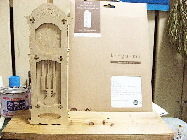 木組みの時計スタンド