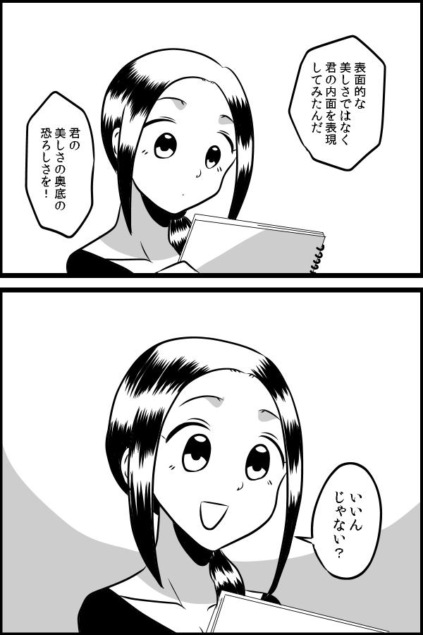 画家0006