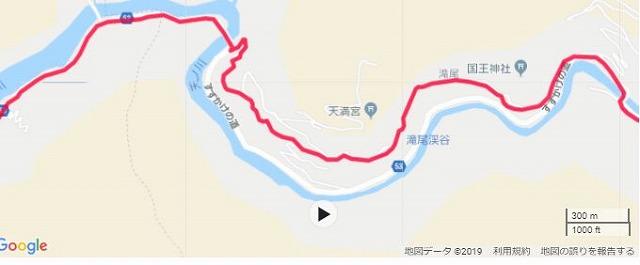 ukairo53.jpg