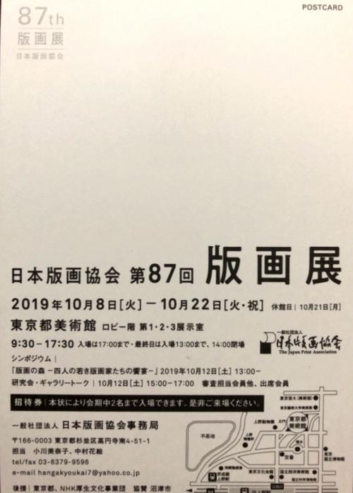 87裏_convert_20190926193021
