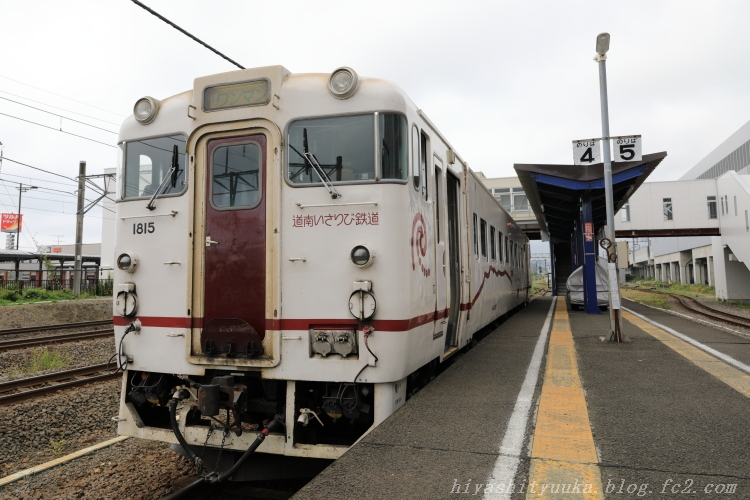 5Z2A7138 道南いさりび鉄道SN