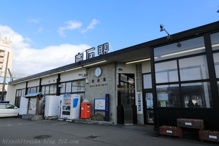 5Z2A8512 JR白石駅SN
