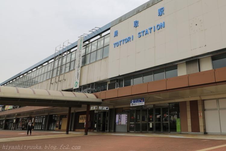 5Z2A7226 JR鳥取駅SN