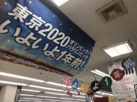 IMG_9787g.jpg