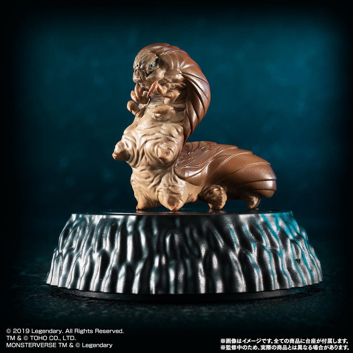 HG D_ EX01 モスラ&ラドン&モスラ幼虫セット06