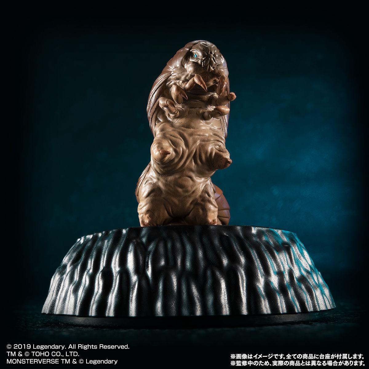 HG D_ EX01 モスラ&ラドン&モスラ幼虫セット08