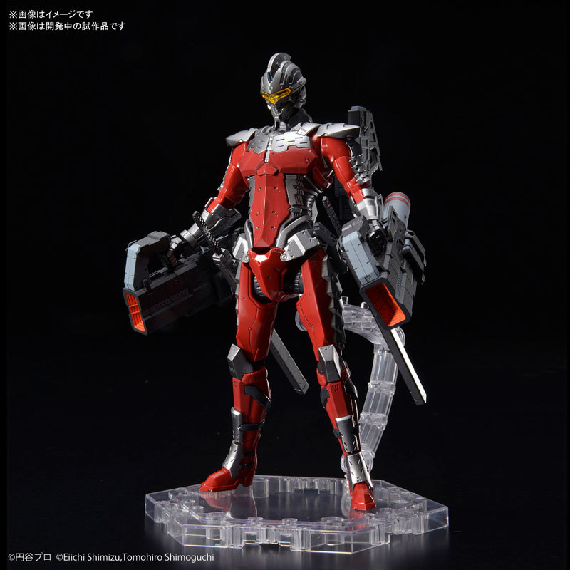 Figure-rise Standard 112 ULTRAMAN SUITFIGURE-049288_01