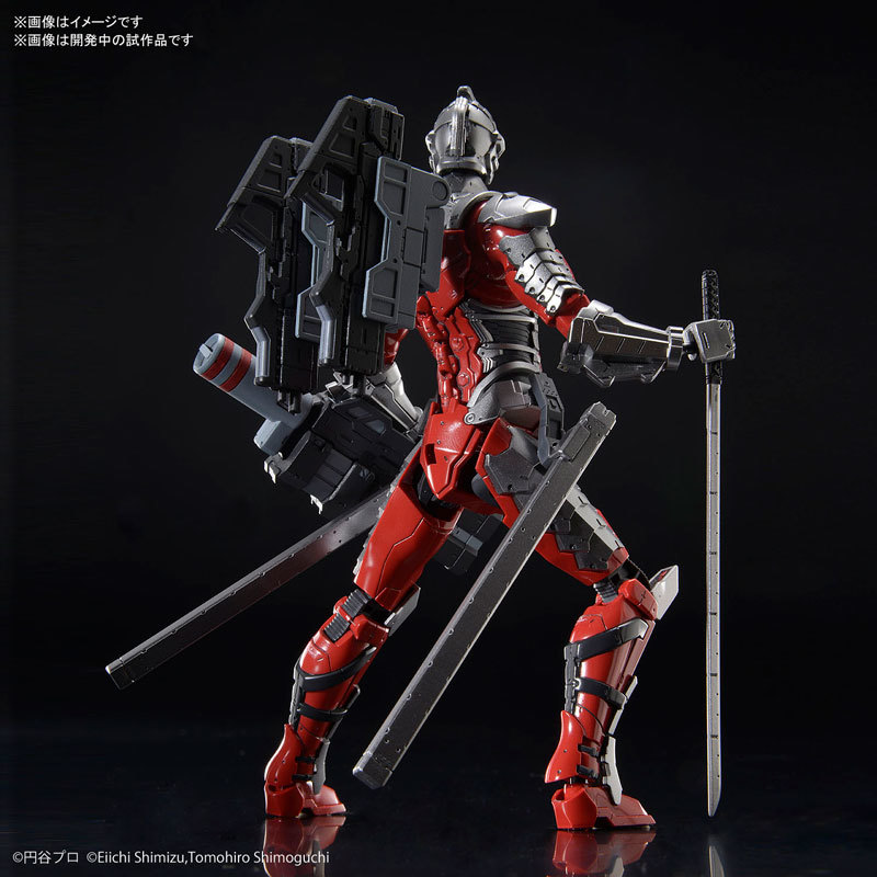 Figure-rise Standard 112 ULTRAMAN SUITFIGURE-049288_02