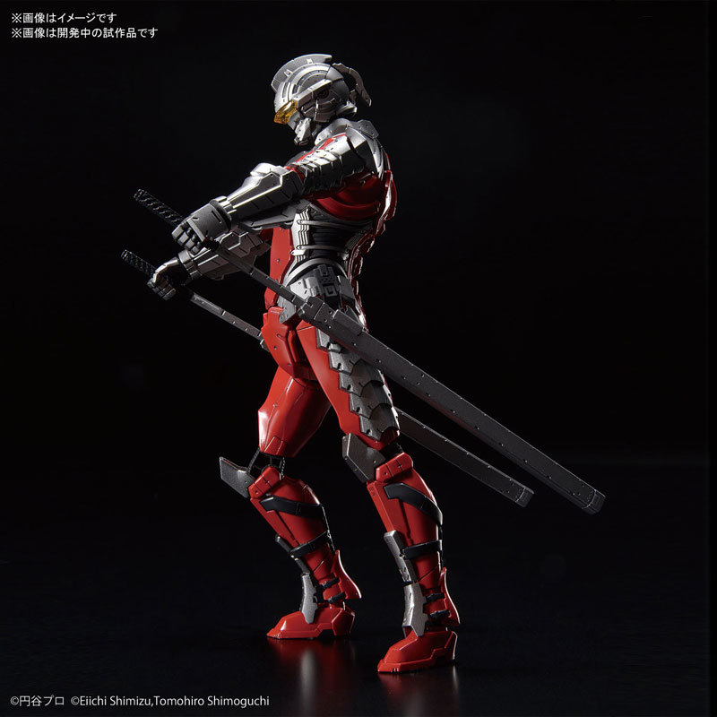 Figure-rise Standard 112 ULTRAMAN SUITFIGURE-049288_03