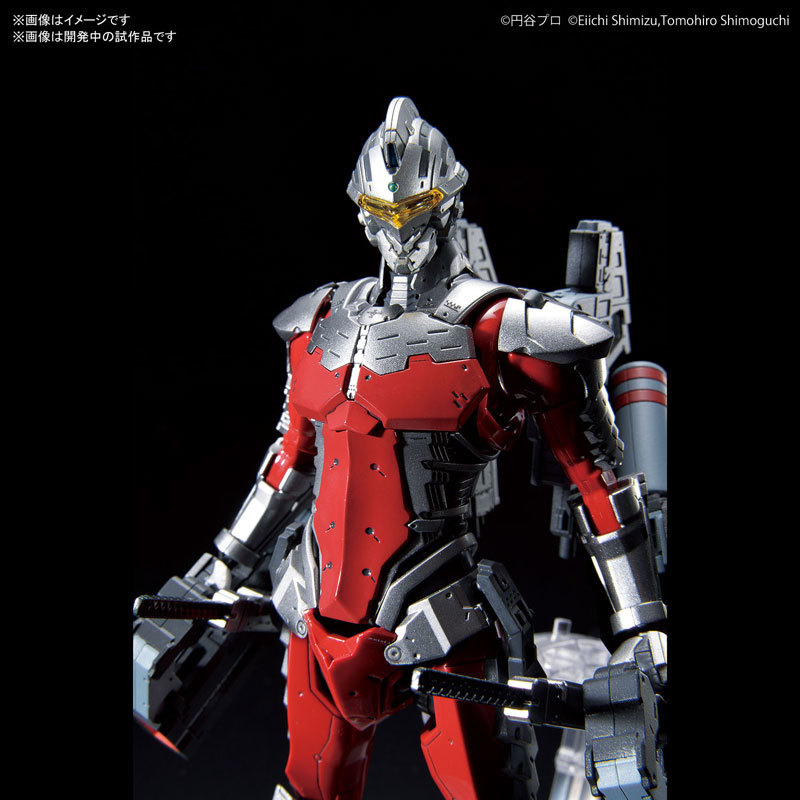 Figure-rise Standard 112 ULTRAMAN SUITFIGURE-049288_04