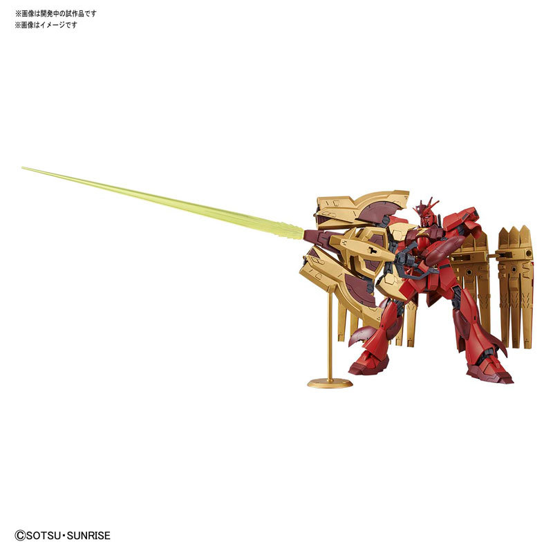 HGBD:R 1144 ν-ジオンガンダム プラモデルTOY-GDM-4400_02