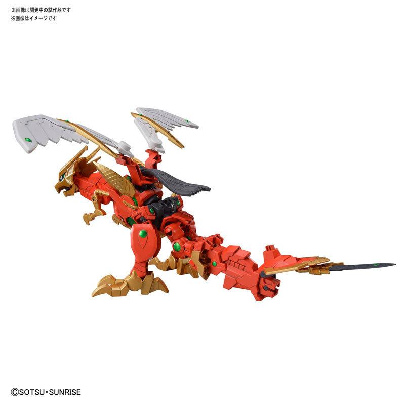 SDBD:R ヴァルキランダー プラモデル TOY-GDM-4399_02