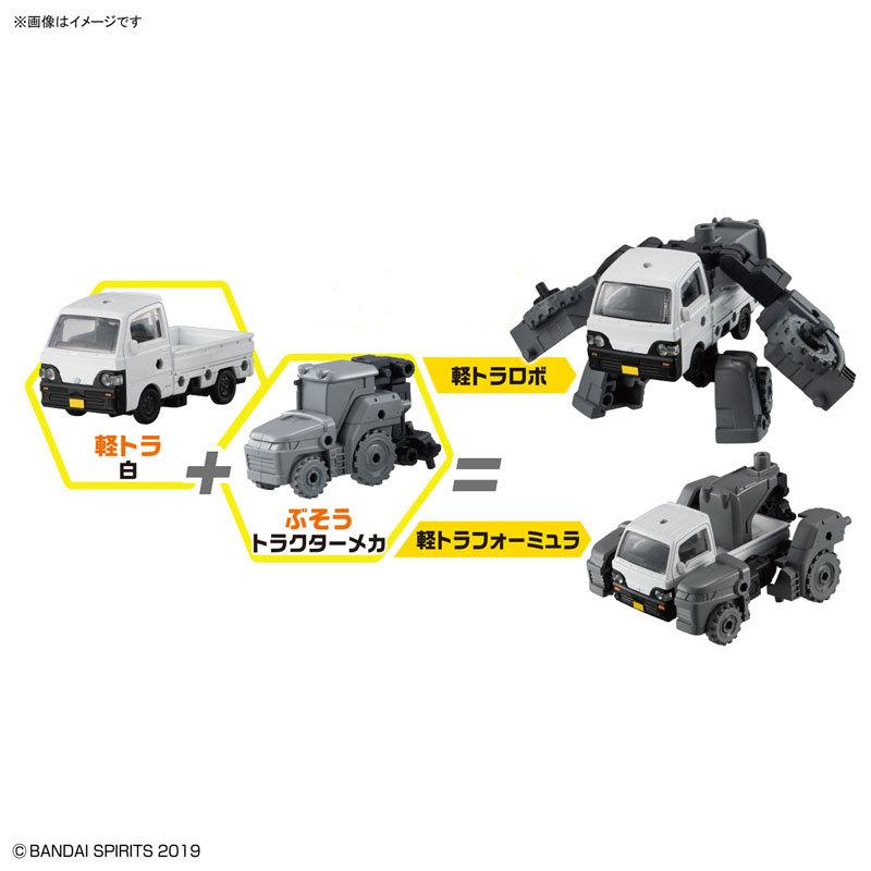 軽トラぶそう 4種各2個入りアソートFIGURE-04846702