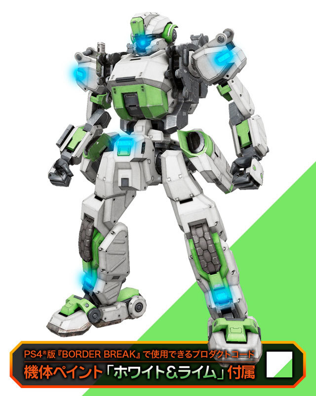 BORDER BREAK(ボーダーブレイク) 輝星・空式 135 プラモデルTOY-RBT-4992_11