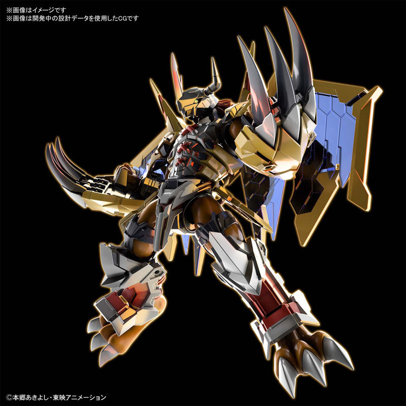 Figure-rise Standard ウォーグレイモン(AMPLIFIED) プラモデルFIGURE-050276_01