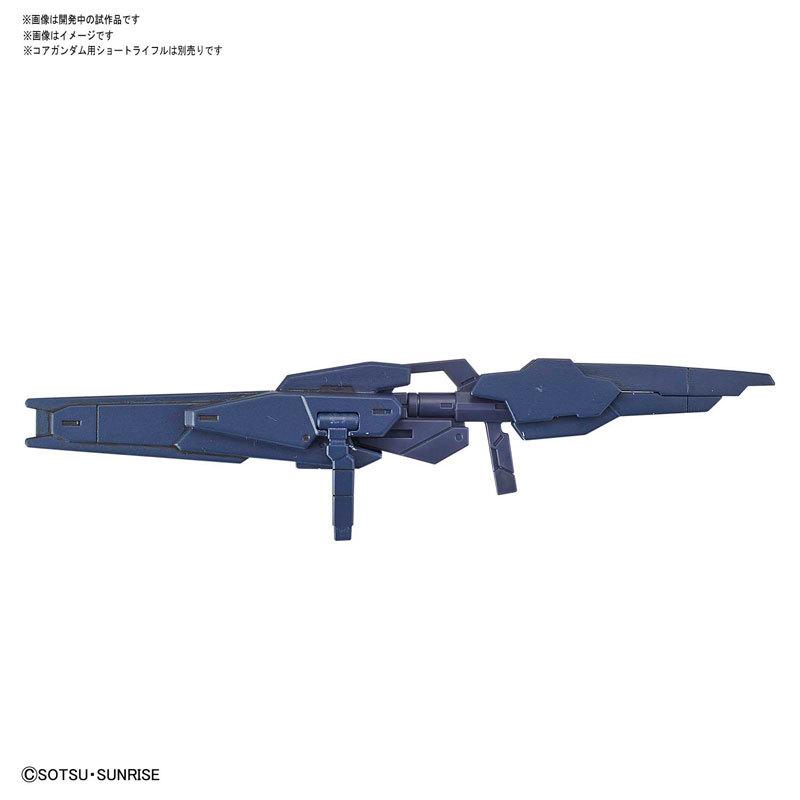HGBD:R 1144 ヴィートルーウェポンズ プラモデルTOY-GDM-4397_02