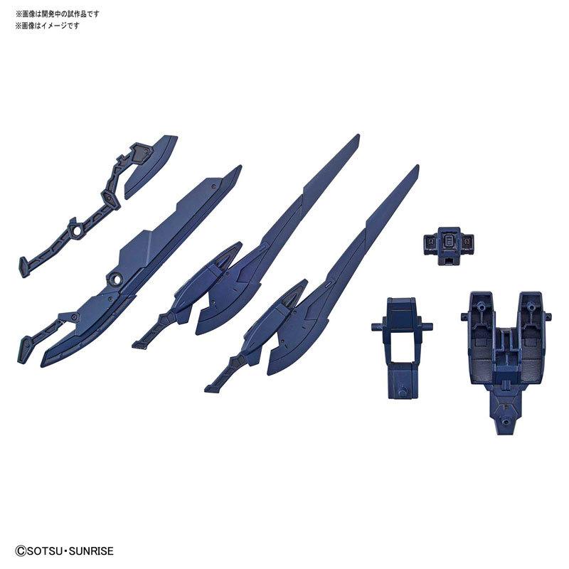 HGBD:R 1144 マーズフォーウェポンズ プラモデルTOY-GDM-4398_01