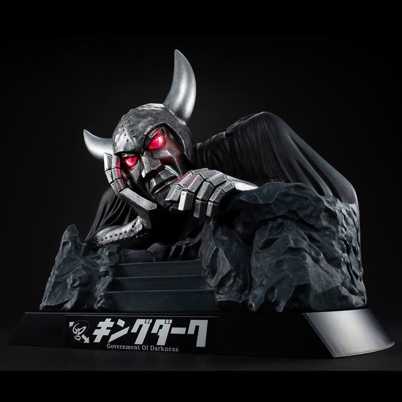 UA Monsters 仮面ライダーX キングダーク 完成品フィギュアFIGURE-048099_03