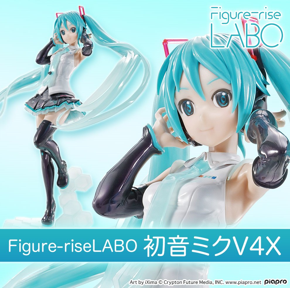 Figure-riseLABO 初音ミクV4X10