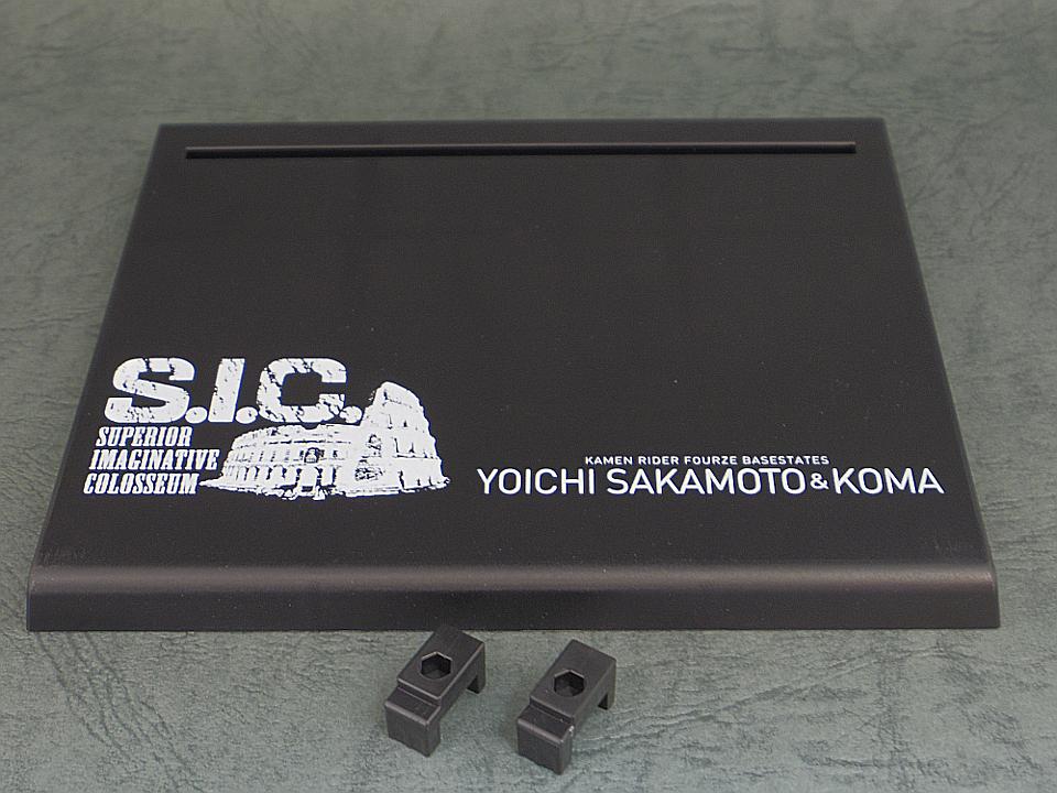 SIC フォーゼ ベース50