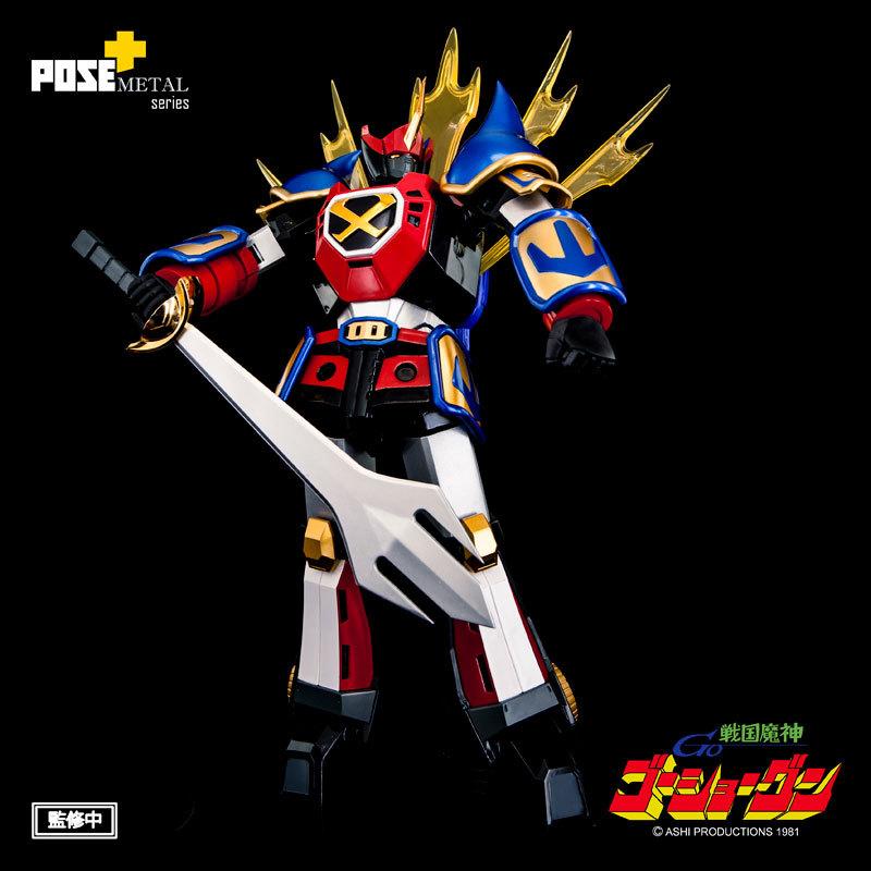 POSE_メタルシリーズ 戦国魔神ゴーショーグンFIGURE-050575_01